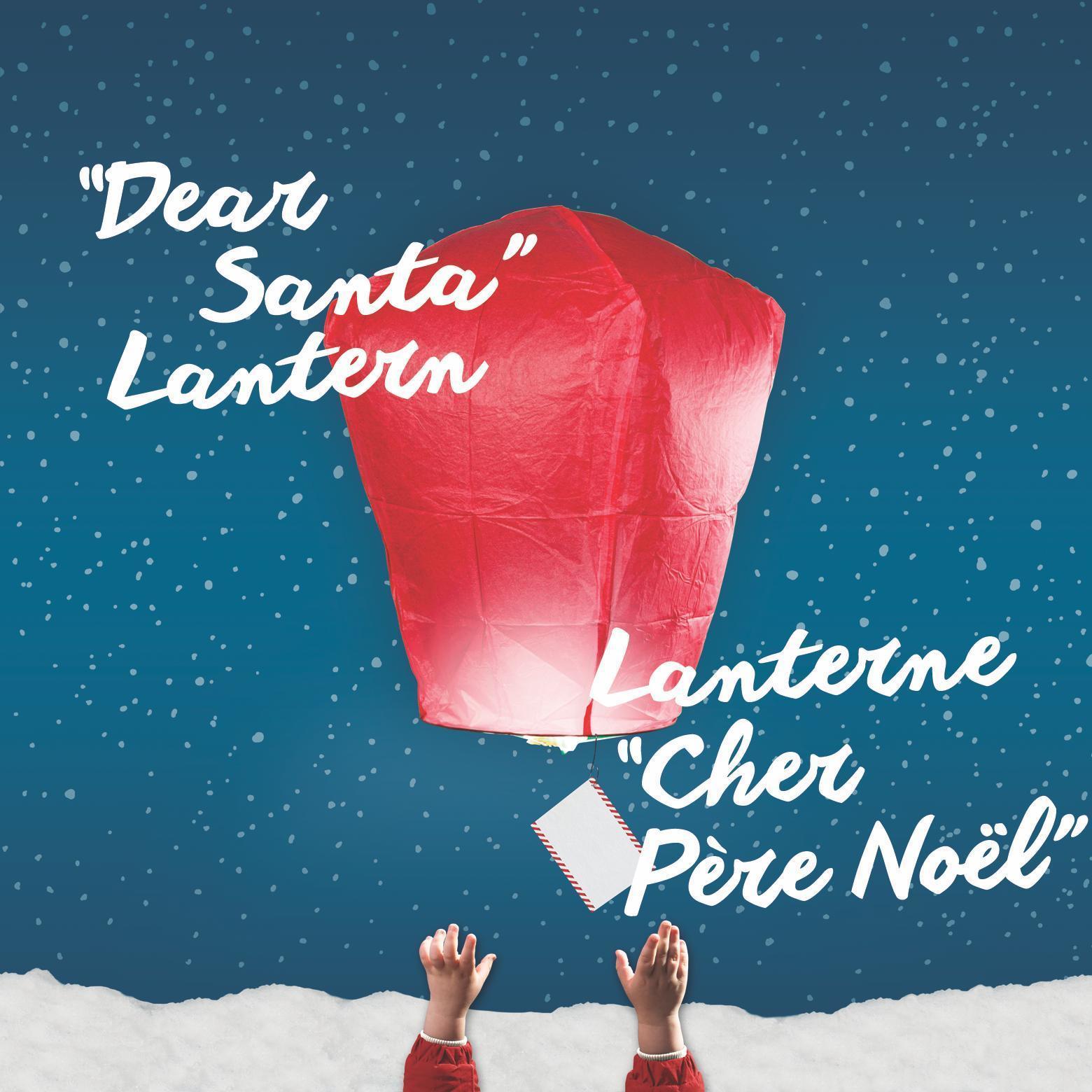 Dear Santa Lantern - fliegende Laterne