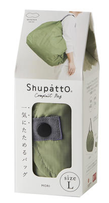Compact Bag L - MORI -  Faltbare Einkaufstasche One-Pull (patentiert)